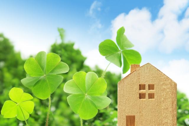住み替えしやすい中古住宅のメリット